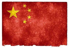 перевод с китайского цены